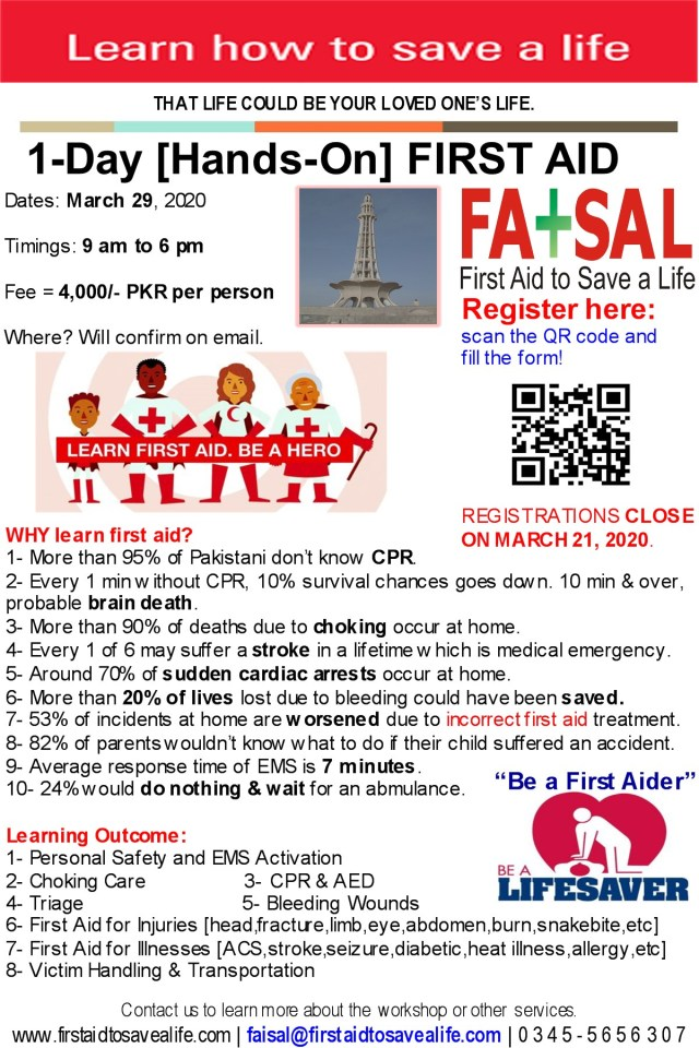 BFA Lahore Mar 29